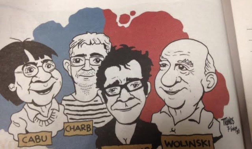 Οι Έλληνες σκιτσογράφοι καταδικάζουν το μακελειό στο Charlie Hebdo - Δείτε τα σκίτσα τους! - Κυρίως Φωτογραφία - Gallery - Video