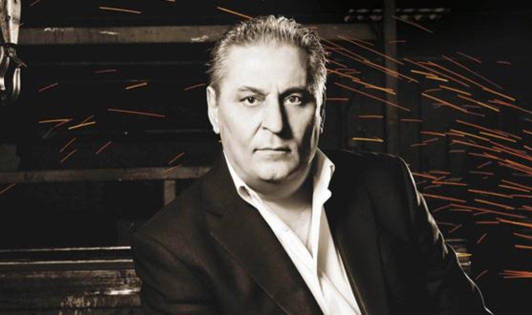 Εσπευσμένα στο νοσοκομείο ο Ζαφείρης Μελάς - Τι συνέβη με τον γνωστό λαϊκό τραγουδιστή; - Κυρίως Φωτογραφία - Gallery - Video