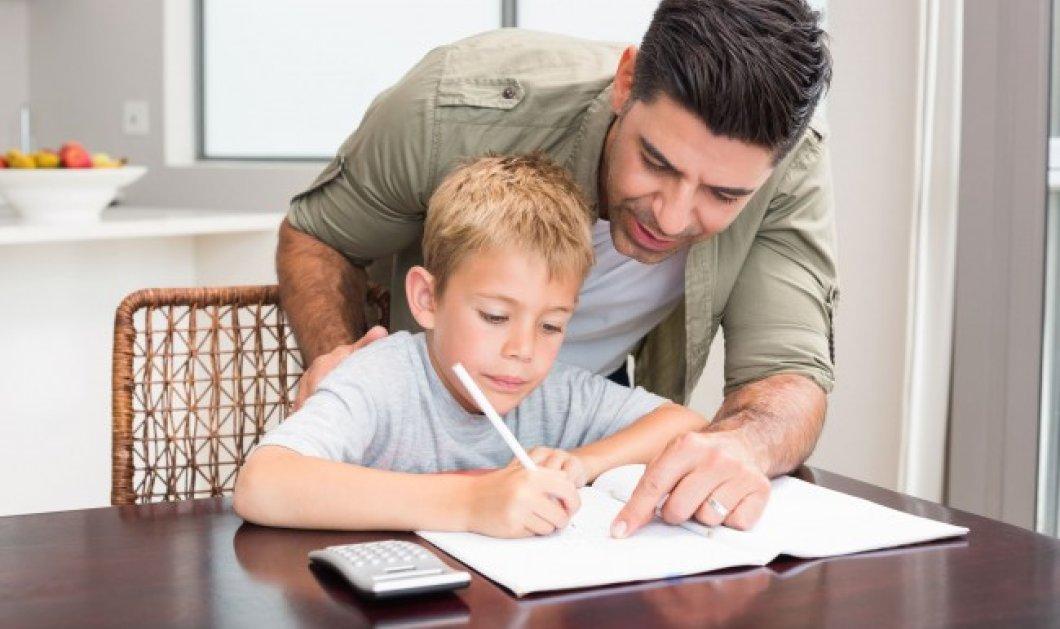 35+1 συμβουλές για να βοηθήσετε ουσιαστικά τον μικρό μαθητή στο διάβασμά του!  - Κυρίως Φωτογραφία - Gallery - Video