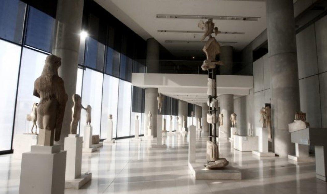 Το Μουσείο Ακρόπολης γιορτάζει την 25η Μαρτίου - Πολιτιστικές δράσεις & ελεύθερη είσοδος από τις 9 το πρωί - Κυρίως Φωτογραφία - Gallery - Video