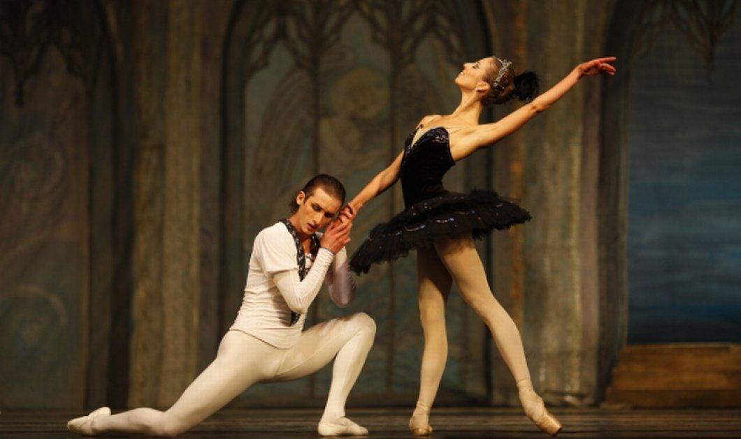 «Ωραία Κοιμωμένη» από το Royal Moscow Ballet - Μια παράσταση που θα σας καταπλήξει - Κυρίως Φωτογραφία - Gallery - Video