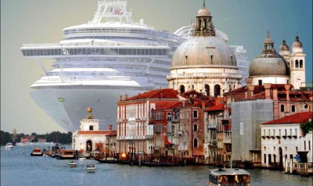Το λένε Magnifica και είναι μεγαλειώδες αυτό το κρουαζιερόπλοιο που θα σας συναρπάσει: Υπέροχα ενσταντανέ του στα νερά της μαγευτικής Βενετίας! (Φωτό)  - Κυρίως Φωτογραφία - Gallery - Video