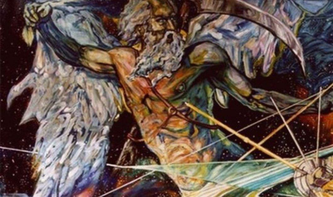 Greek Mythos: Tι συνέβη όταν ο ματαιόδοξος Κρόνος επιτέθηκε στον Εγκέλαδο - Έτσι εξηγούσαν οι αρχαίοι τον σεισμό - Κυρίως Φωτογραφία - Gallery - Video