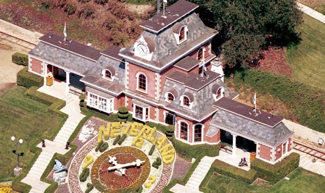 This is it: Πωλείται η θρυλική Neverland του M. Jackson έναντι 100 εκατ. δολ. - Κυρίως Φωτογραφία - Gallery - Video