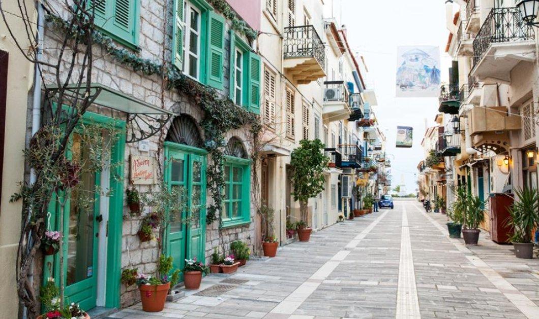 10 φθηνοί ξενώνες για τα σαββατοκύριακα: Από το Ζαγόρι ως το Πήλιο & από το Ναύπλιο ως τη Λίμνη Πλαστήρα  - Κυρίως Φωτογραφία - Gallery - Video