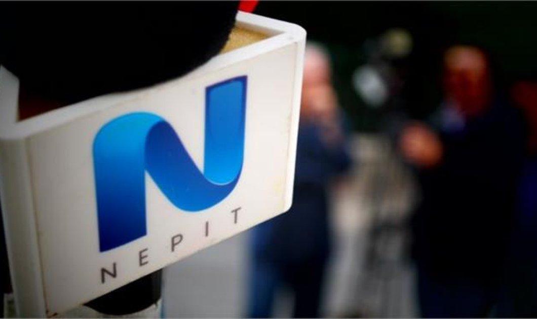 Αυτά είναι τα μέλη του νέου εποπτικού συμβουλίου της ΝΕΡΙΤ - Κυρίως Φωτογραφία - Gallery - Video