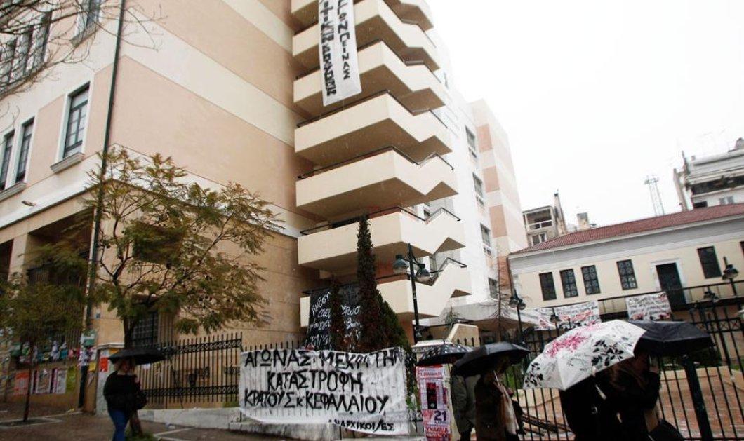 Εληξε η κατάληψη στη Νομική - Αποχώρησαν μετά από 6 μέρες οι νεαροί αντιεξουσιαστές - Κυρίως Φωτογραφία - Gallery - Video