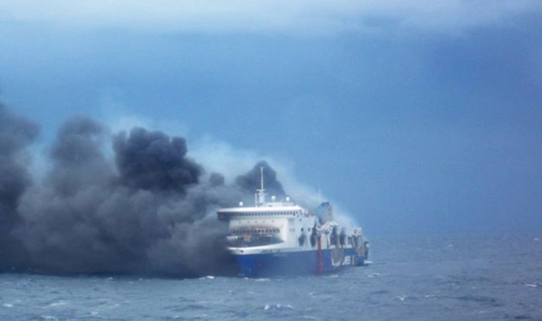 Norman Atlantic: Με 8 νεκρούς & φόβους για δεκάδες αγνοούμενους έληξε η επιχείρηση διάσωσης!  - Κυρίως Φωτογραφία - Gallery - Video