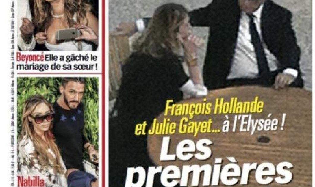 Οι πρώτες φωτογραφίες της Ζιλί Γκαγιέ με τον Φρανσουά Ολάντ μέσα στο Προεδρικό Μέγαρο! - Κυρίως Φωτογραφία - Gallery - Video