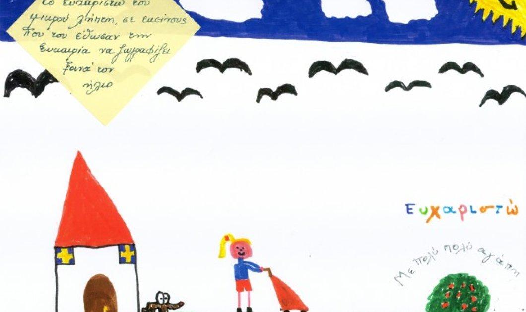 Story of the day: Το συγκινητικό μήνυμα της πρώτης δότριας μυελού των οστών σε παιδάκι από το Όραμα Ελπίδας - Κυρίως Φωτογραφία - Gallery - Video