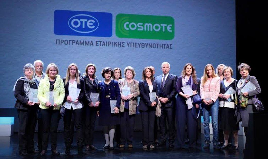 ΟΤΕ και COSMOTE δίπλα σε 150.000 παιδιά που έχουν ανάγκη - 16 χρόνια προσφοράς με πάνω από 6,5 εκατ. ευρώ  - Κυρίως Φωτογραφία - Gallery - Video