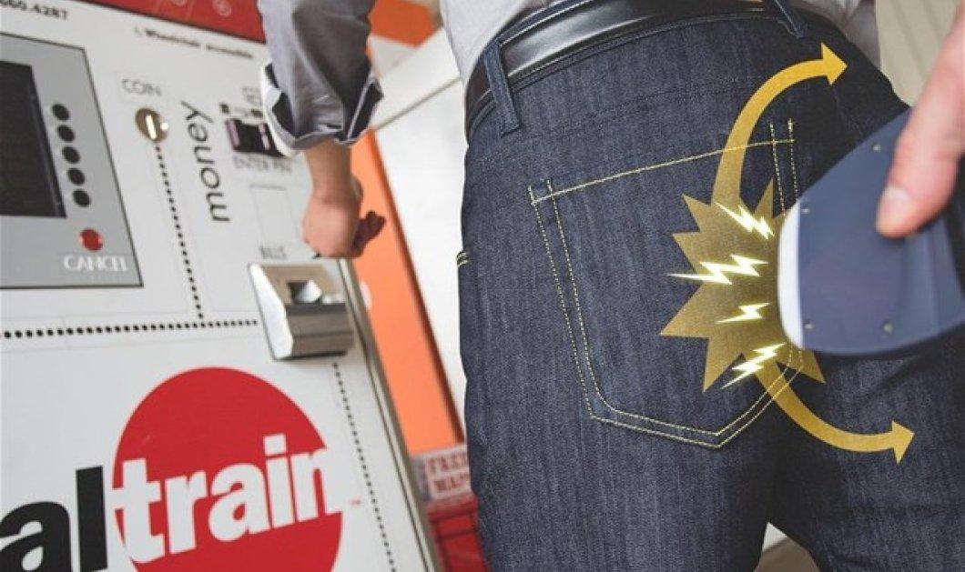 Good News: Το παντελόνι που σας προστατεύει από τους... κλέφτες είναι προ των πυλών! Χρησιμοποιήστε τα ΜΜΜ άφοβα! - Κυρίως Φωτογραφία - Gallery - Video