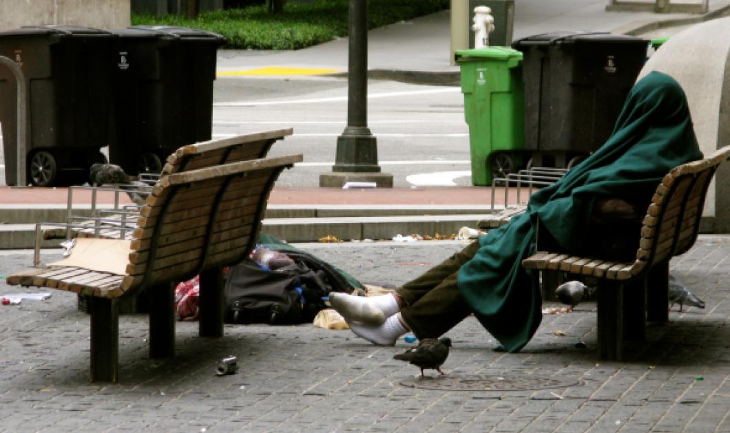 Γαλλία: Ξήλωσαν τα... παγκάκια για να μην κοιμούνται οι άστεγοι! - Κυρίως Φωτογραφία - Gallery - Video