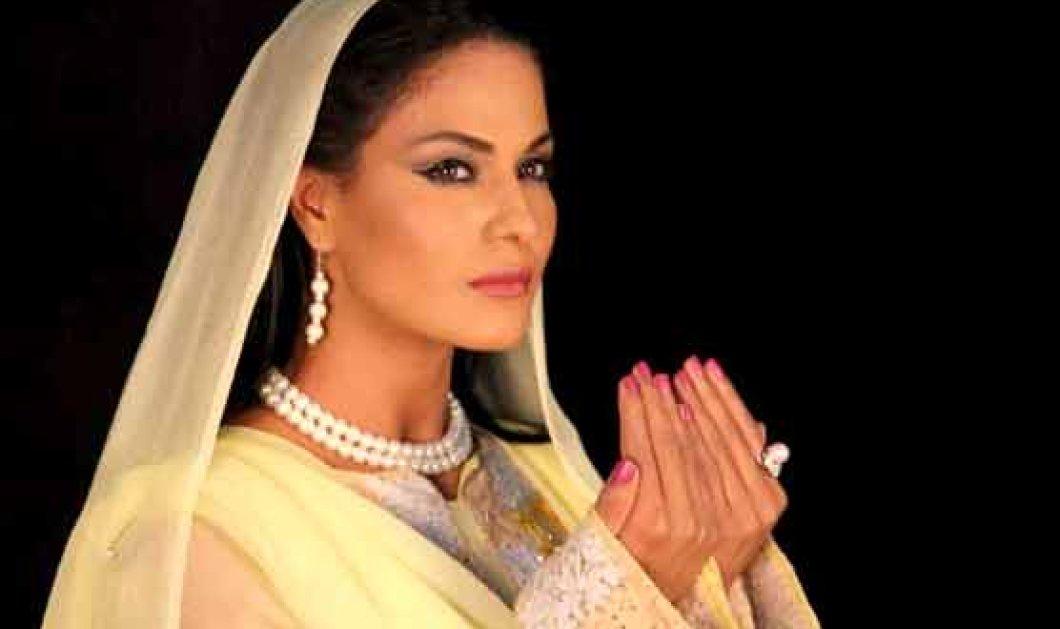 Πακιστάν: Καταδίκασαν αυτήν την καλλονή ηθοποιό σε 25 χρόνια φυλάκισης γιατί διακωμώδησε σκηνή γάμου - Κυρίως Φωτογραφία - Gallery - Video
