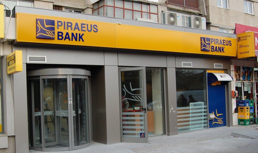Στα χέρια της Πειραιώς και η Πανελλήνια Τράπεζα! - Κυρίως Φωτογραφία - Gallery - Video