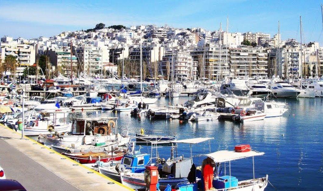 Ημέρες θάλασσας στον Πειραιά: Σας περιμένει σήμερα η Ιχθυόσκαλα με δωρεάν ψαρολιχουδιές, κρασί, μουσική & χορό - Κυρίως Φωτογραφία - Gallery - Video
