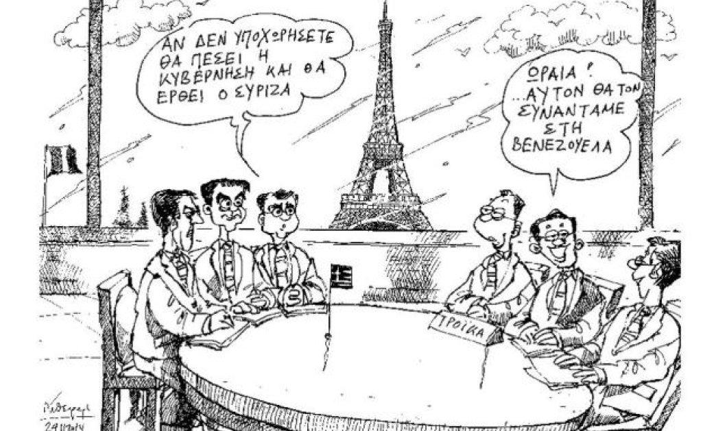 Πώς αντιδρά η Τρόικα στα «ατράνταχτα επιχειρήματα» της Κυβέρνησης; Ένα ακόμα μοναδικό σκίτσο από τον Α. Πετρουλάκη! - Κυρίως Φωτογραφία - Gallery - Video