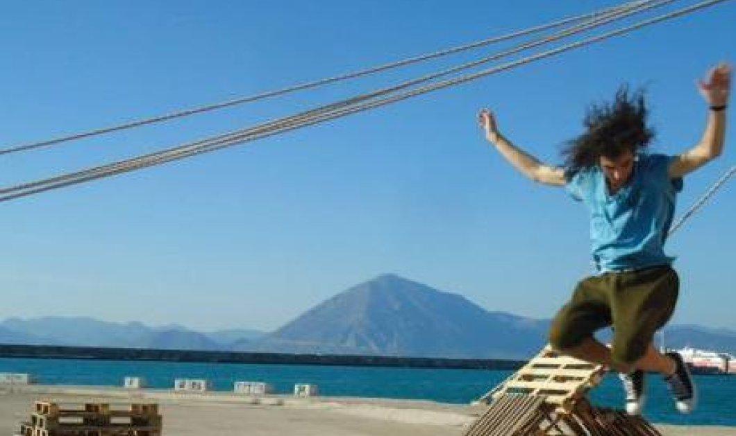 Good News: Η πλατεία...parkour της Πάτρας & οι ουαου νέοι που πηδούν από στέγη σε στέγη! Δείτε εκπληκτικές φωτό & βίντεο! - Κυρίως Φωτογραφία - Gallery - Video