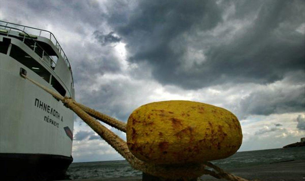 Δεμένα τα πλοία στα λιμάνια - Μέχρι 9 τα μποφόρ στο Αιγαίο! - Κυρίως Φωτογραφία - Gallery - Video