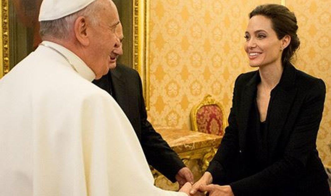 Όταν η Αντζελίνα Τζολί συνάντησε τον Πάπα Φραγκίσκο στο Βατικανό - Τι της χάρισε ο Ποντίφικας; - Κυρίως Φωτογραφία - Gallery - Video
