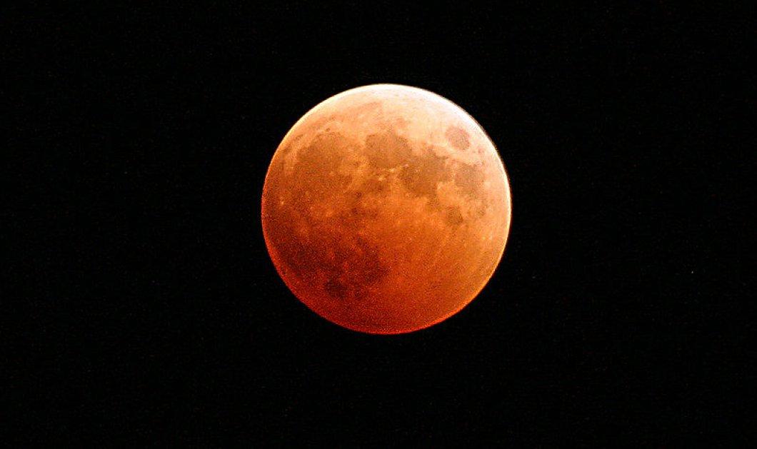 """""""Ματωμένο"""" φεγγάρι σήμερα λόγω ολικής έκλειψης της Σελήνης ! Κόκκινο & πορτοκαλί, δείτε το βίντεο! - Κυρίως Φωτογραφία - Gallery - Video"""