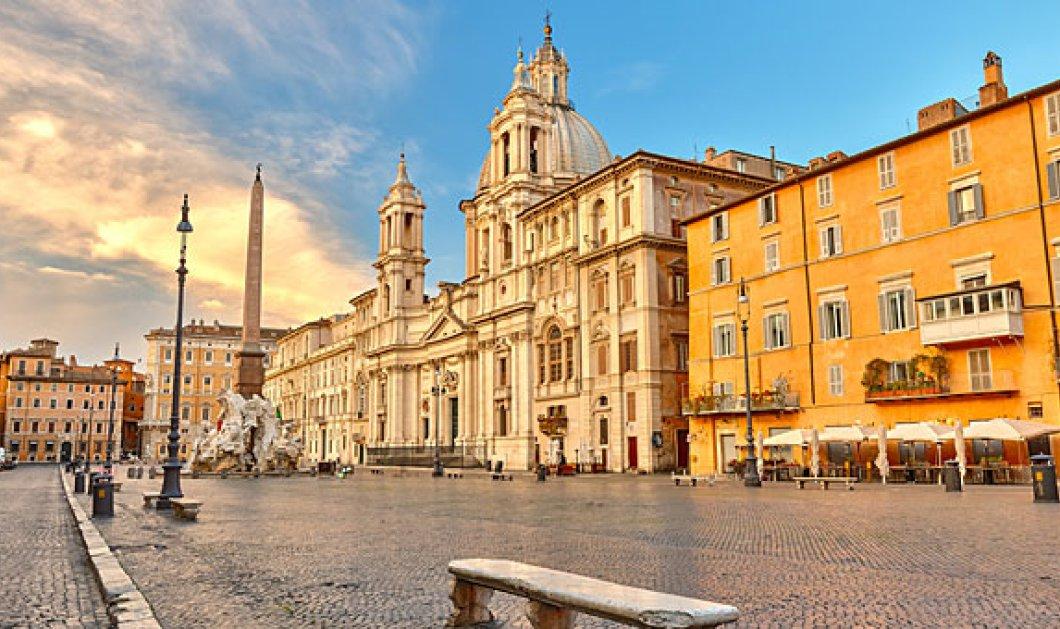 Είστε έτοιμοι για ένα ταξιδάκι στη Ρώμη; Γνωρίστε την «αιώνια πόλη» με σχεδόν μηδενικό μπάτζετ! (φωτό) - Κυρίως Φωτογραφία - Gallery - Video