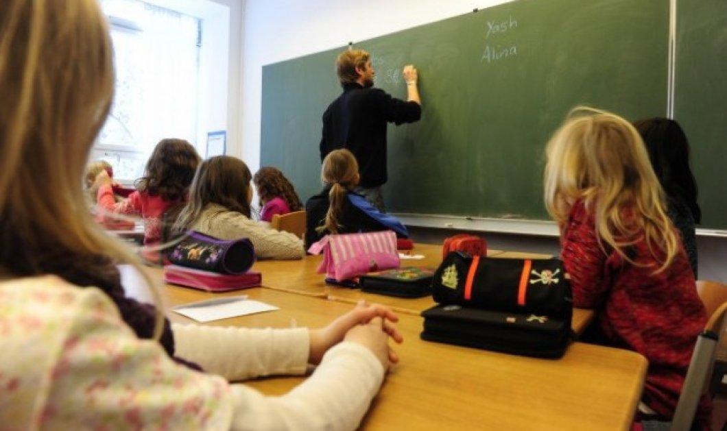 """Όταν οι μαθητές δίνουν την δική τους εξήγηση στις εξετάσεις - Σχολικά """"μαργαριτάρια"""" από διαγωνίσματα - Κυρίως Φωτογραφία - Gallery - Video"""