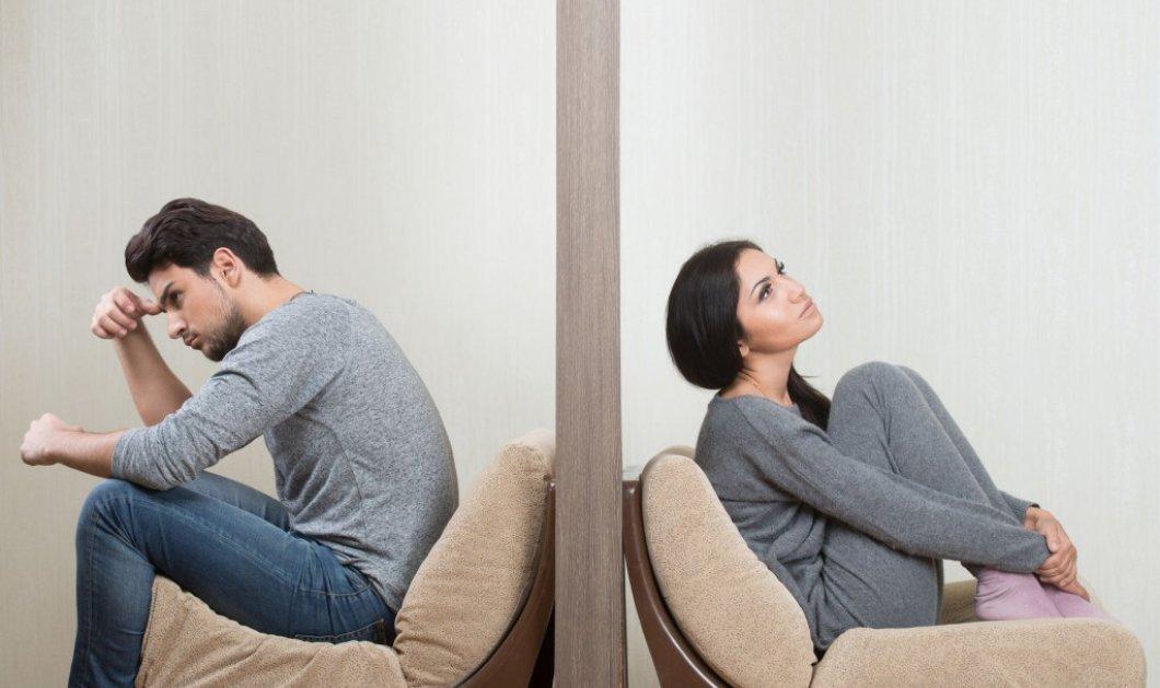 """Οι οφειλές... """"χωρίζουν"""" τα ζευγάρια! Χωριστή δήλωση πια όταν ο ένας χρωστά στην εφορία - Τι γίνεται με τους κοινούς λογαριασμούς - Κυρίως Φωτογραφία - Gallery - Video"""