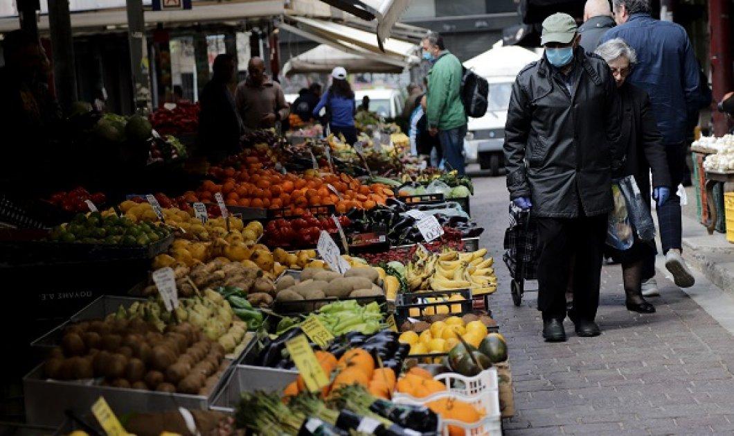 "Good news: «Ο κορωνοϊός οδήγησε σε ιλιγγιώδη αύξηση ""υγιεινών"" οπωροκηπευτικών! Τρώμε άπειρα πορτοκάλια, ακτινίδια, πιπεριές» - Κυρίως Φωτογραφία - Gallery - Video"
