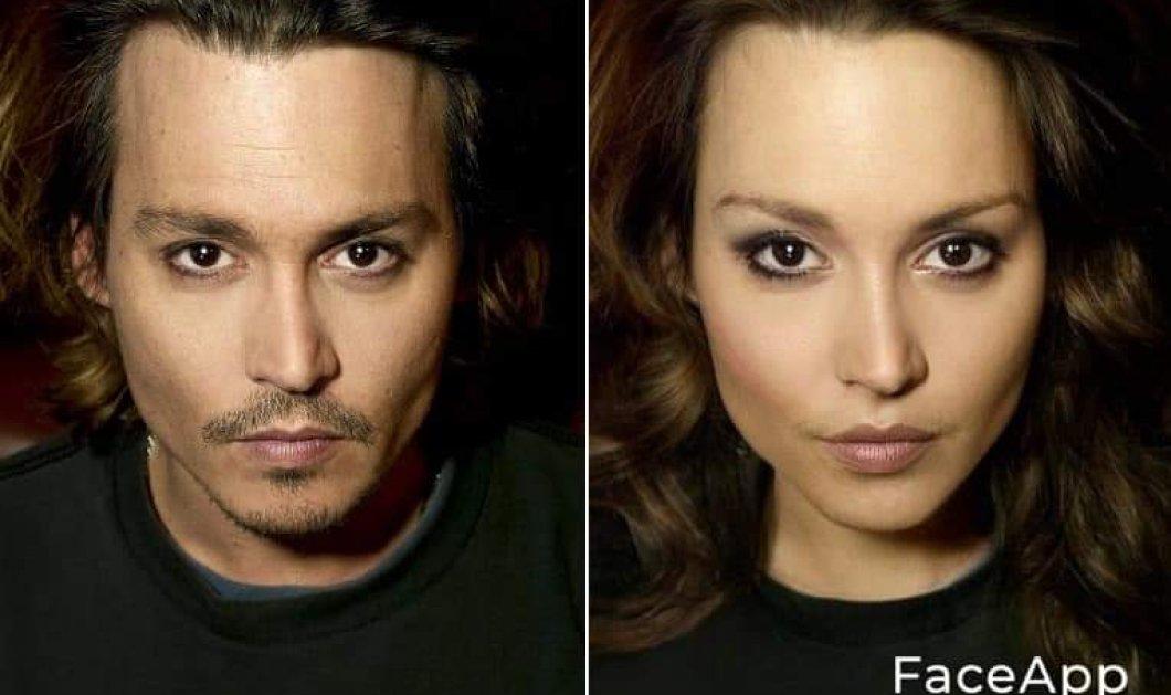 """Η Celine Dion θα ήταν πιο ωραία σαν άντρας - """"Κούκλες"""" ο Eminem, o Keanu Reeves, αλλά & ο Johnny Depp (φωτό) - Κυρίως Φωτογραφία - Gallery - Video"""