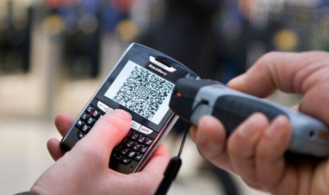 Τώρα αγορά εισιτηρίων για τα μέσα μαζικής μεταφοράς στο κινητό! - Κυρίως Φωτογραφία - Gallery - Video