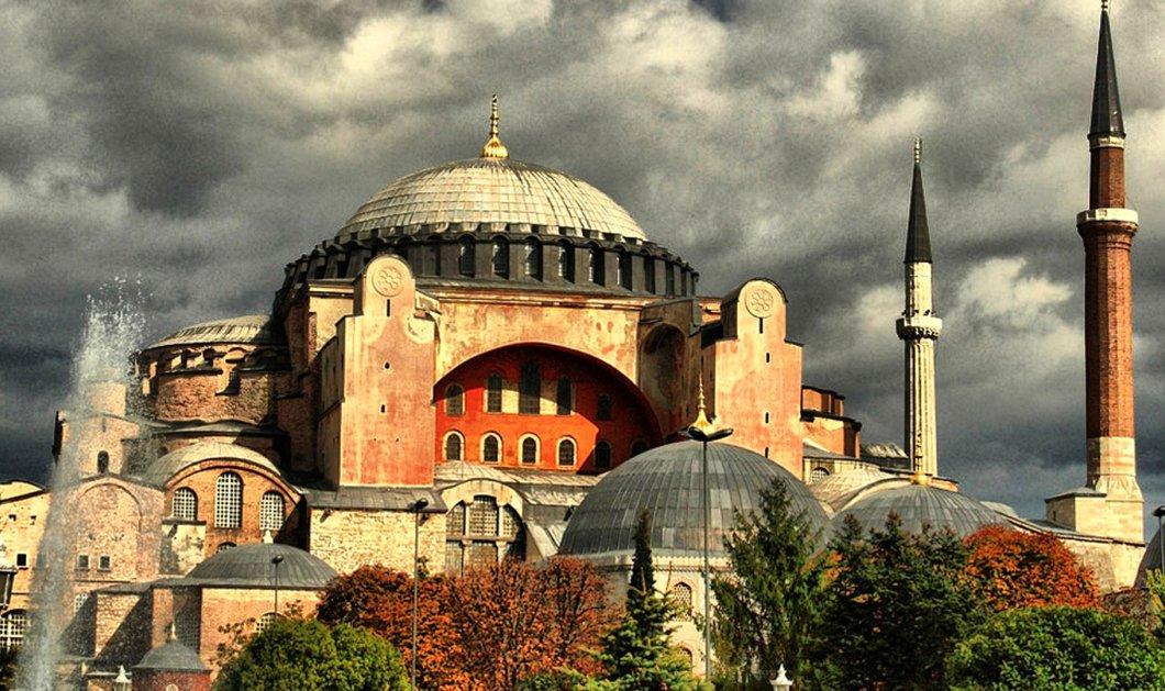 Το προκλητικό προεκλογικό σποτ του Τουρκικού κόμματος ΑΚΡ - Με μουεζίνηδες πάνω στην Αγία Σοφιά - Κυρίως Φωτογραφία - Gallery - Video
