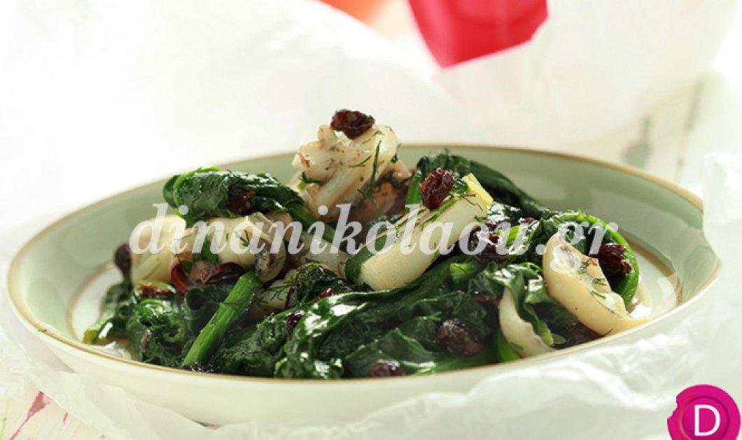 Τις πιο νόστιμες σουπιές με σπανάκι & σταφίδες μας μαγειρεύει η Ντίνα Νικολάου - Ανακαλύψτε το μυστικό τους!  - Κυρίως Φωτογραφία - Gallery - Video