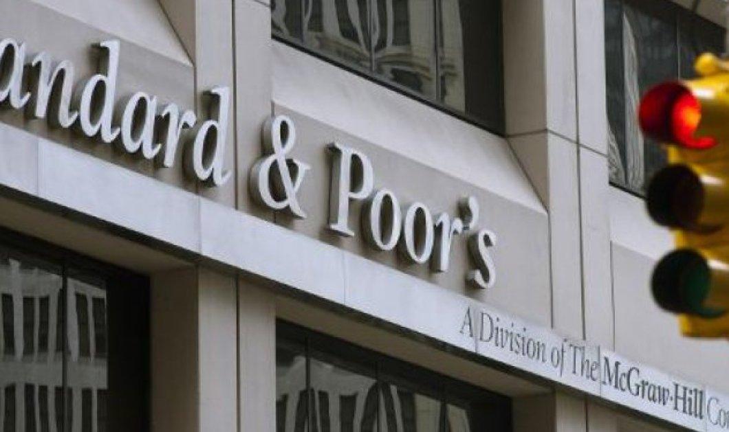 Η Standard & Poor's ξαναχτυπά: Υποβάθμισε την Ελλάδα! - Κυρίως Φωτογραφία - Gallery - Video