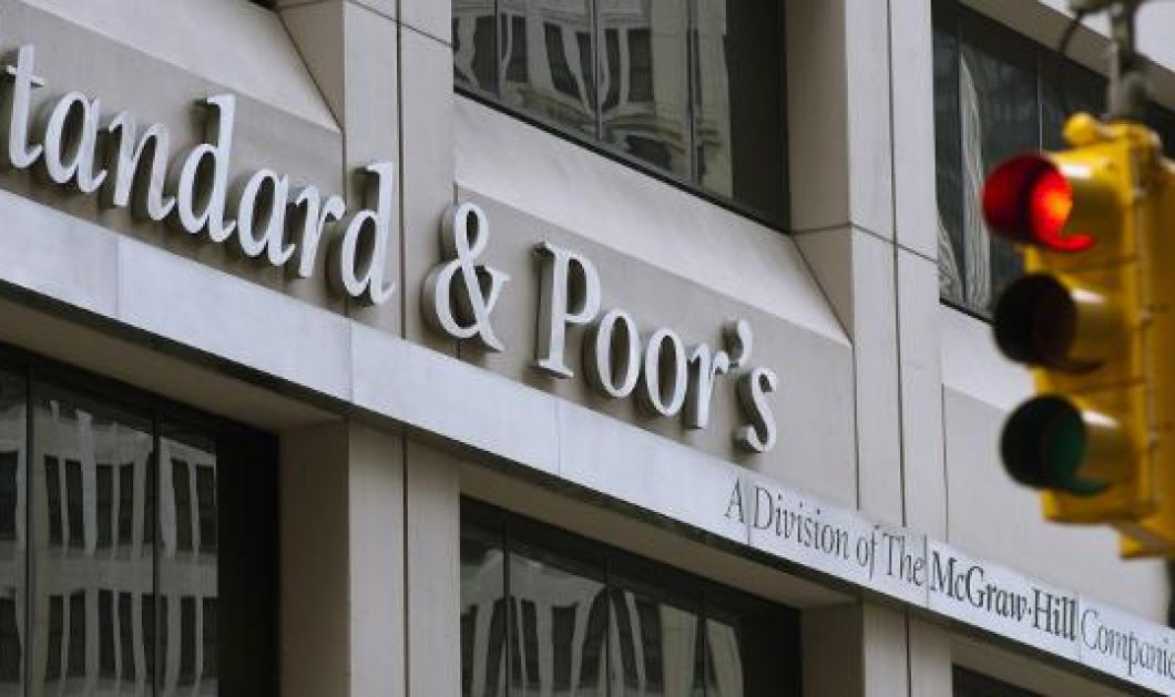 Standard and Poor's: Αυστηρή προειδοποίηση για υποβάθμιση της Ελλάδας - Τι σχολιάζει ο πανίσχυρος οίκος αξιολόγησης - Κυρίως Φωτογραφία - Gallery - Video