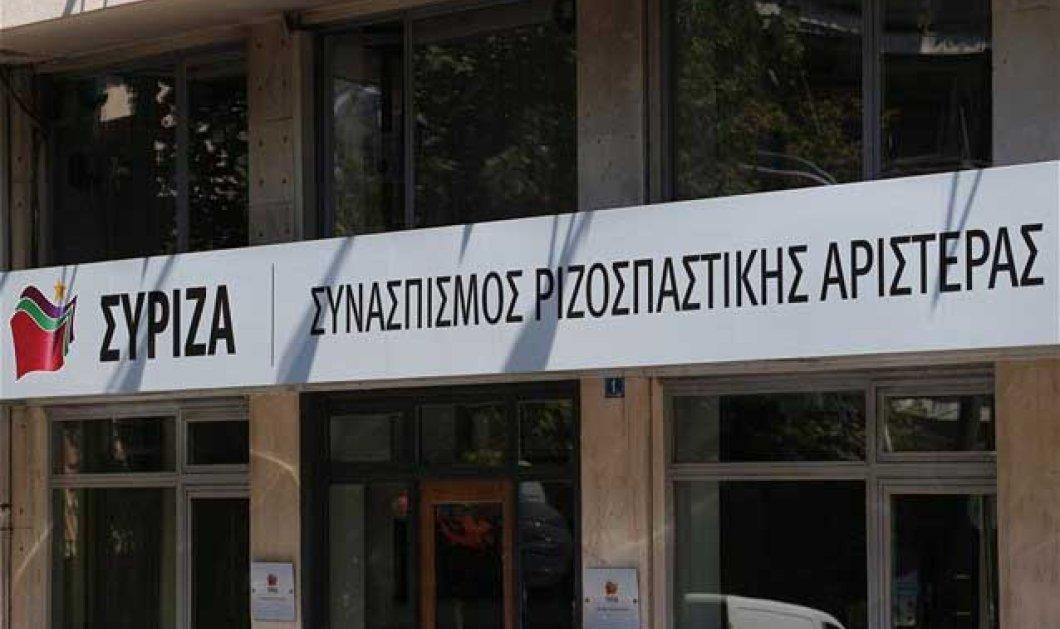 Έκτακτο: Κατάληψη στα γραφεία του ΣΥΡΙΖΑ από αναρχικούς - Διαμαρτύρονται για τα μέτρα στις φυλακές! (Φωτό - Βίντεο) - Κυρίως Φωτογραφία - Gallery - Video