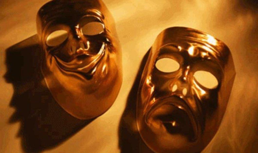 Αυτοί είναι οι υποψήφιοι για τα Βραβεία «Κάρολος Κουν» και  των Βραβείων Κριτικών Θεάτρου και Μουσικής 2013 -2014  - Κυρίως Φωτογραφία - Gallery - Video