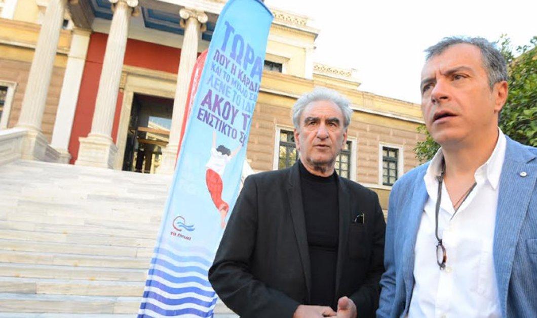 Στο Ποτάμι κι επίσημα ο Σπύρος Λυκούδης! - Κυρίως Φωτογραφία - Gallery - Video