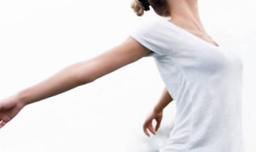 Σας λείπει μήπως ενέργεια; Ιδού 8 φυσικοί & αποτελεσματικοί τρόποι για τόνωση! - Κυρίως Φωτογραφία - Gallery - Video