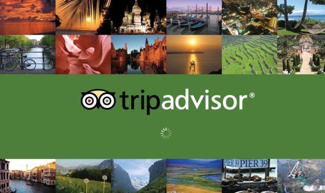 Πρόστιμο - μαμούθ 500.000 ευρώ στον TripAdvisor για παραπλανητικά σχόλια στις σελίδες του! - Κυρίως Φωτογραφία - Gallery - Video