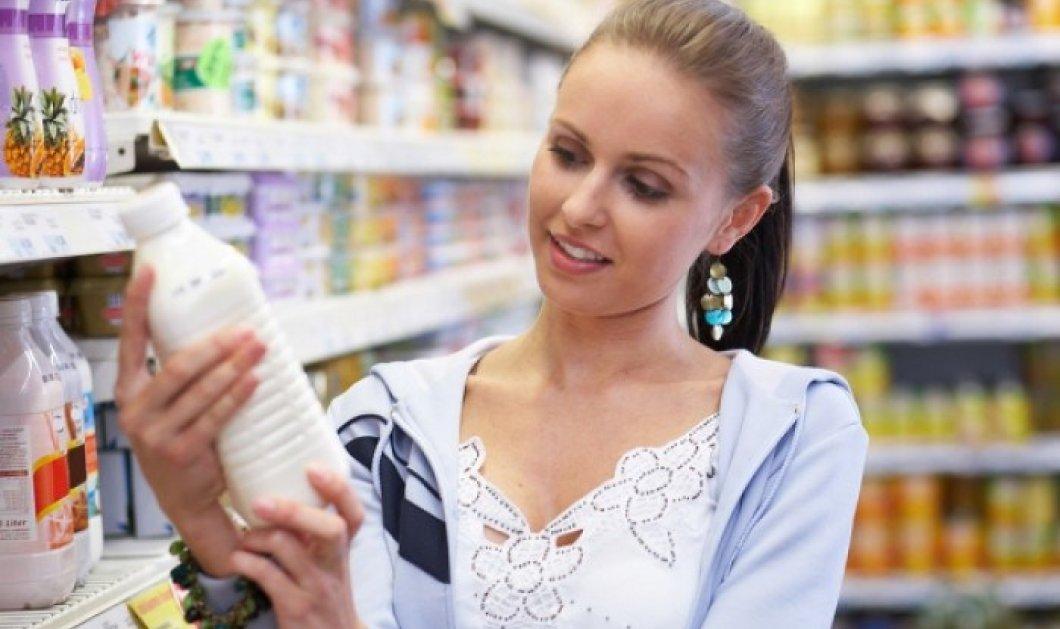 Εσείς γνωρίζετε τι είναι το «Ε» στα τρόφιμα που καταναλώνουμε;  - Κυρίως Φωτογραφία - Gallery - Video