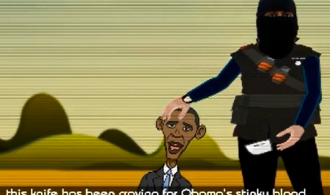 """Προκαλούν ξανά οι τζιχαντιστές - """"Αποκεφαλίζουν"""" τον Ομπάμα σε βίντεο-καρτούν - Κυρίως Φωτογραφία - Gallery - Video"""