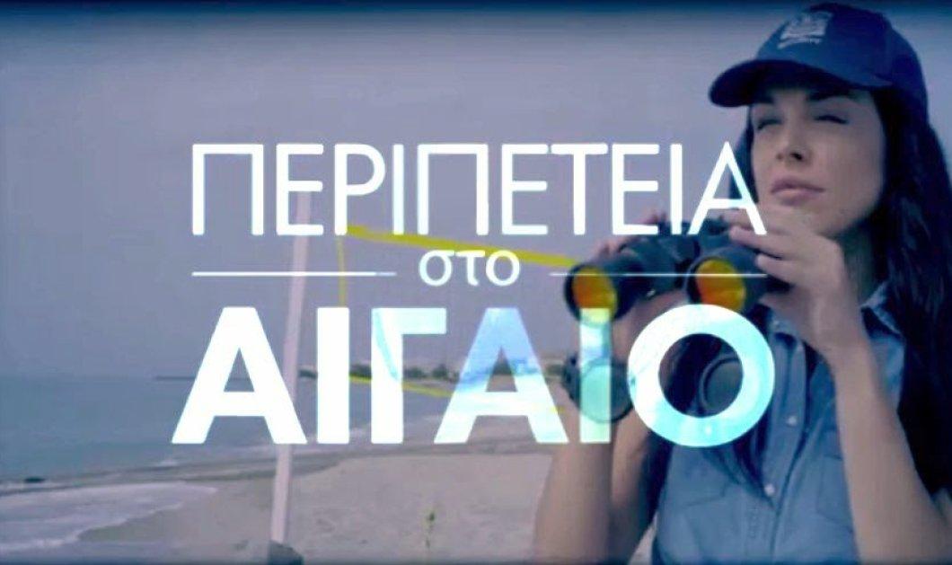 Made in Greece η Ελληνική περιπέτεια στο Αιγαίο από Φινλανδική εταιρεία παραγωγής - Παίζουν οι Τζόλα, Τριανταφυλλίδου, Αυγουστίδης & Στάνκογλου! - Κυρίως Φωτογραφία - Gallery - Video