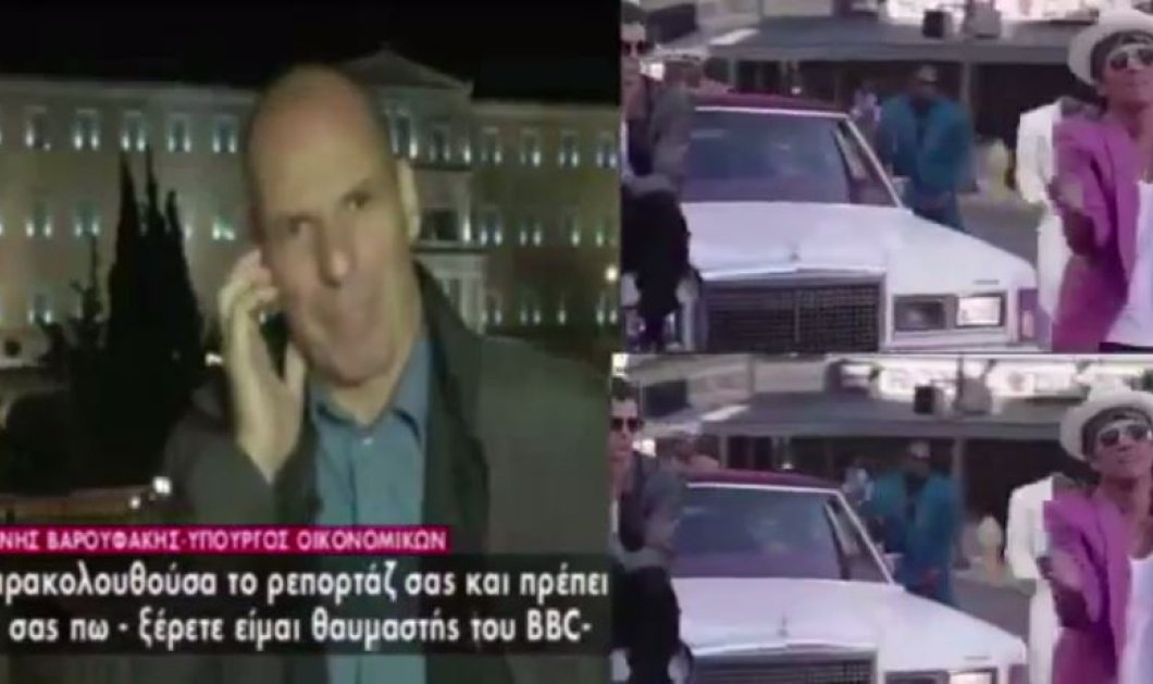 Smile: Τα χώνει στο BBC, δεν φοράει γραβάτα στην Βουλή - Δείτε το βίντεο με το τραγούδι που έγραψε ο Ηλίας από την Κύπρο για τον Γιάννη Βαρουφάκη! - Κυρίως Φωτογραφία - Gallery - Video