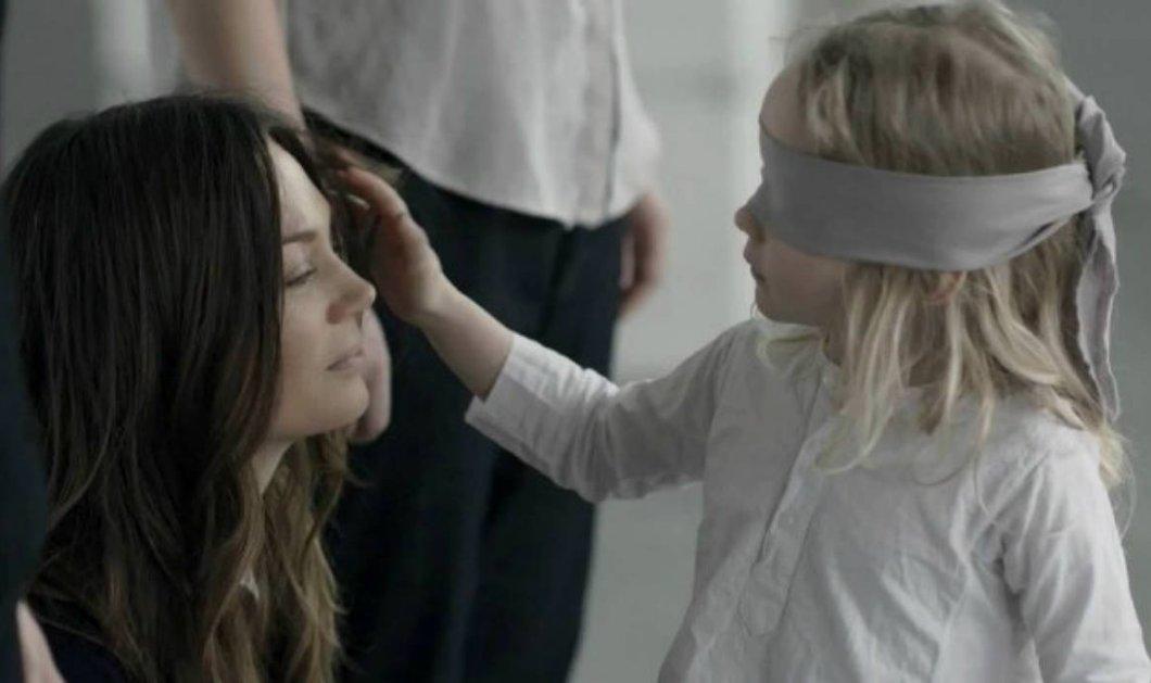 Ζήτησαν στα παιδιά να βρουν τη μαμά τους με δεμένα μάτια: Bίντεο - viral με 1.311.541 προβολές - Κυρίως Φωτογραφία - Gallery - Video
