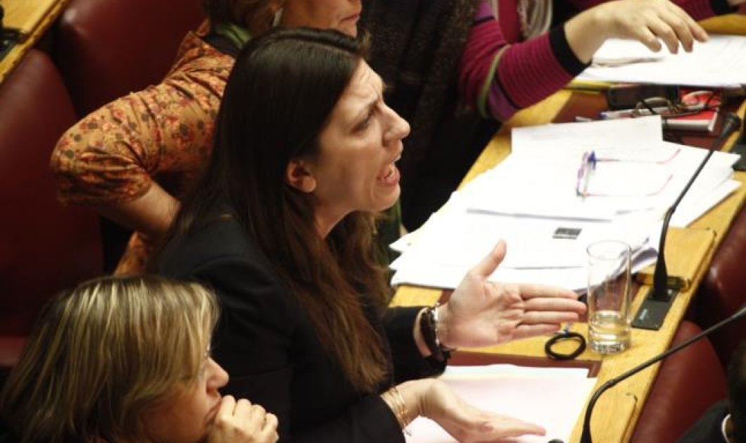 Της κακομοίρας στη Βουλή: «Άει μωρή» είπαν στη Ζωή Κωνσταντοπούλου» - «Είστε τραμπούκοι» απάντησε η βουλευτής του ΣΥΡΙΖΑ! - Κυρίως Φωτογραφία - Gallery - Video