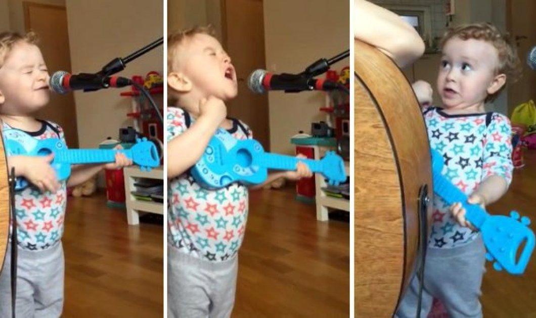 Ένα αστέρι γεννιέται: Μικρούλης τραγουδάει με πάθος & ''σπάει'' τα κοντέρ του διαδικτύου με το βίντεο του! - Κυρίως Φωτογραφία - Gallery - Video