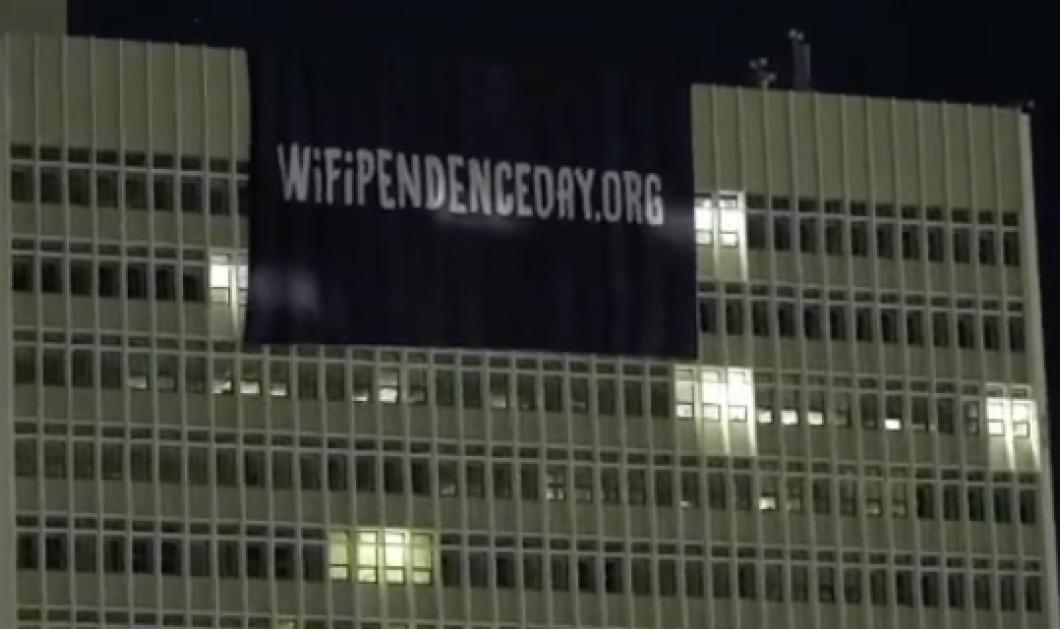 ''Θρίλερ'' στην ταράτσα του ΟΤΕ χθες το βράδυ - Ακτιβιστές διαδηλώνουν για την απελευθέρωση του WiFi! (Βίντεο) - Κυρίως Φωτογραφία - Gallery - Video