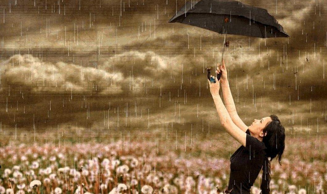 Βροχές και σήμερα σε όλη την Ελλάδα γι αυτό προμηθευτείτε όλοι ομπρέλες - Στους 16 βαθμούς ο υδράργυρος! (βίντεο) - Κυρίως Φωτογραφία - Gallery - Video