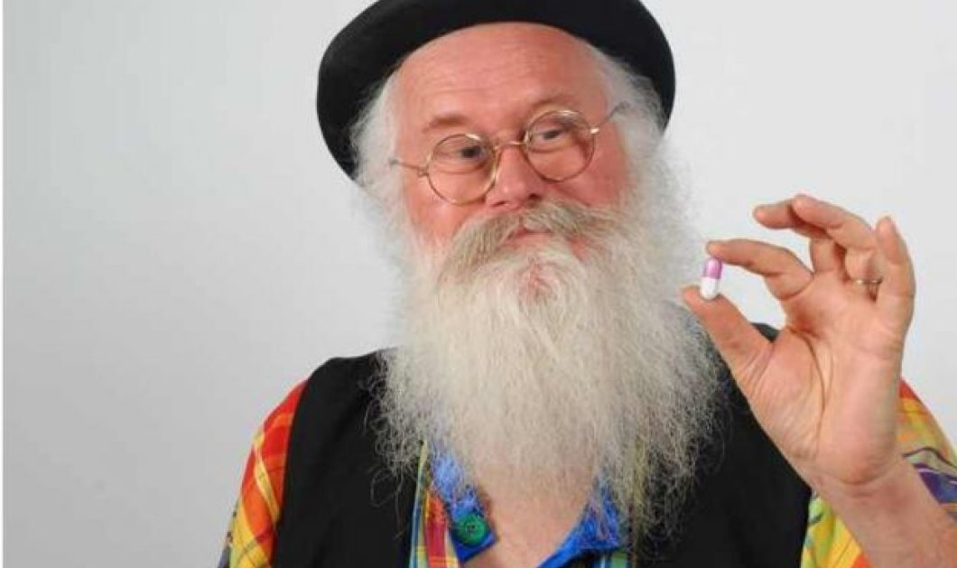 Smile: Το χάπι που θα σας κάνει... happy! Δίνει στα... αέρια μυρωδιά σοκολάτας! - Κυρίως Φωτογραφία - Gallery - Video